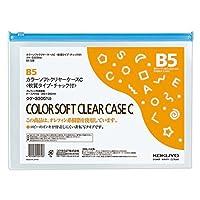 コクヨ クリアケース カラー 軟質タイプ B5 青 クケ-3305NB Japan