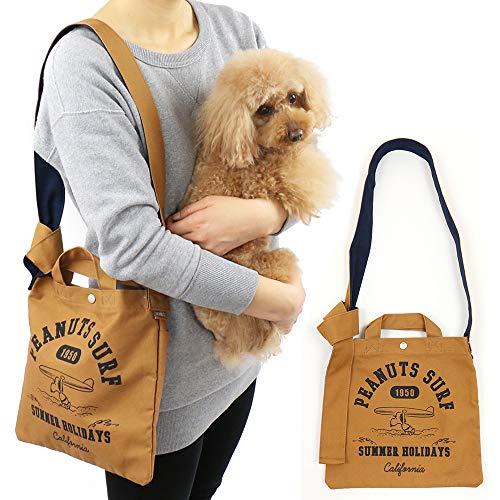 ペットパラダイス スヌーピー ショルダー お散歩 バッグ サコッシュ【茶】|犬 散歩用 ショルダー バック ななめがけ お出かけ|