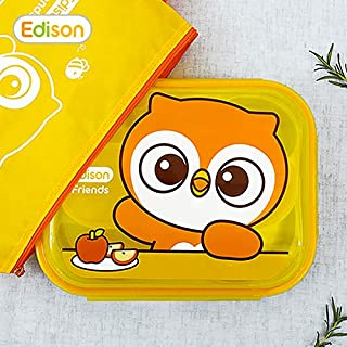 New Edison Smart Stainless Divided Platter with Spoon and Fork Case Lid, Stainless Steel Divided Bento Lunch Box Plate for Babies, Toddlers and Kids, BPA free plate (Yellow-Owl)