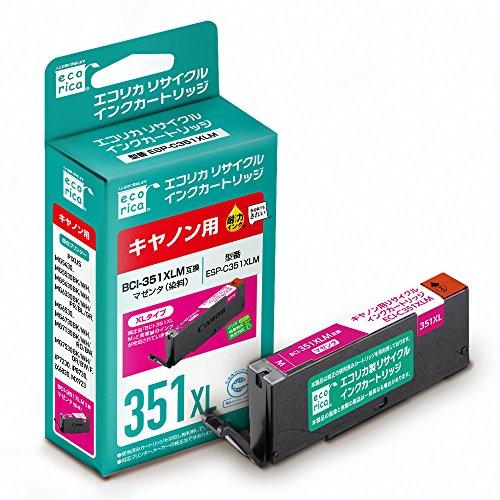 エコリカ キャノン(Canon)対応 リサイクル インクカートリッジ BCI-351XLMマゼンタ 対応 ESP-C351XLM