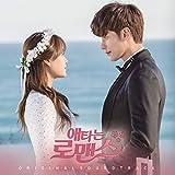 애타는 로맨스 Original Television Soundtrack