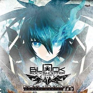PSPソフト「ブラック★ロックシューター THE GAME」オリジナル・サウンドトラック