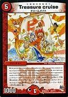 デュエルマスターズ Treasure cruise(七福神の宝船巡り)/革命 超ブラック・ボックス・パック (DMX22)/ シングルカード