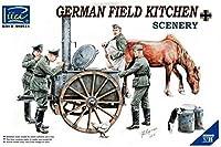 リッチモデル 1/35 ドイツ 大型フィールドキッチン 食事シーン兵士4体 & 動物付 プラモデル RC35045