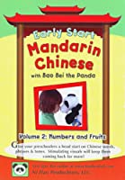 Early Start Mandarin Chinese 2: Numbers & Fruits [DVD]