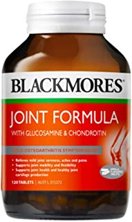 Blackmores Joint Formula  (120 Tablets)