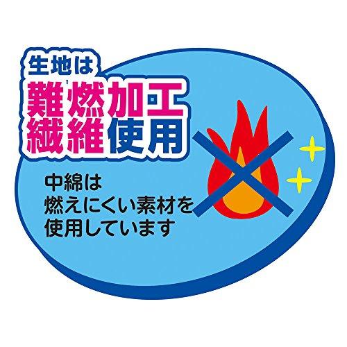 デビカ防災ずきんMTイエロー143519