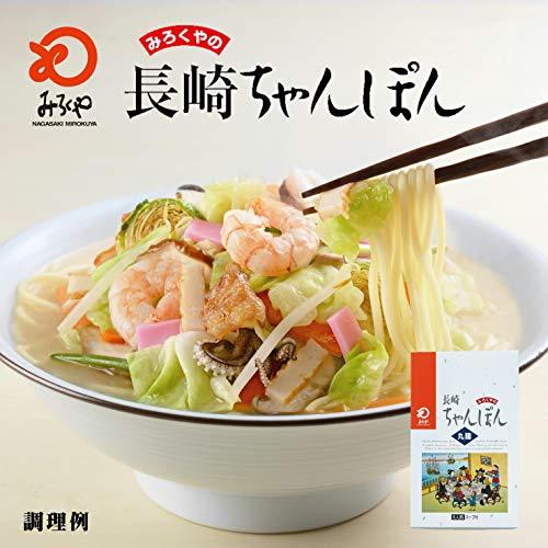 【公式】みろくや 長崎ちゃんぽん スープ付 麺100g×8袋 箱入り