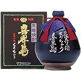喜界島 黒糖 陶器 37度 1000ml