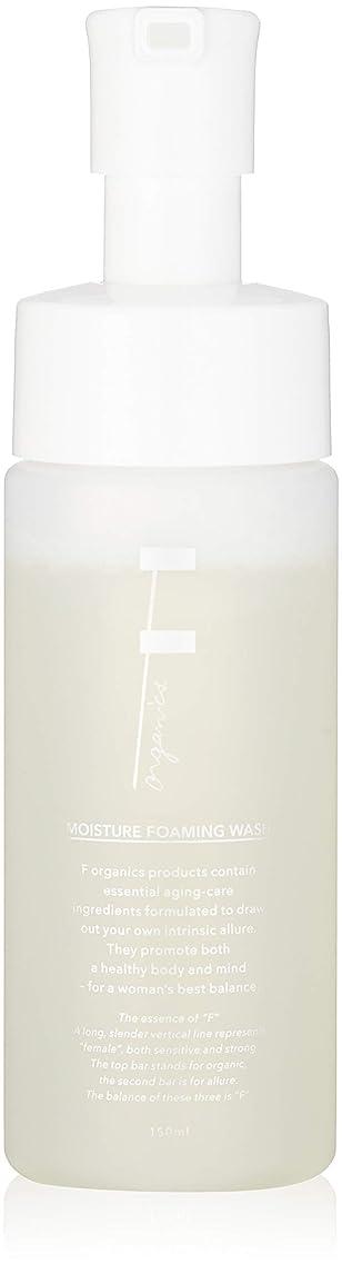 無視できるペダル鏡F organics(エッフェオーガニック) モイスチャーフォーミングウォッシュ 150ml