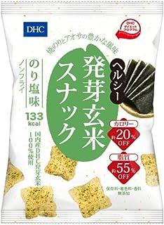 DHC ヘルシー発芽玄米スナック のり塩味