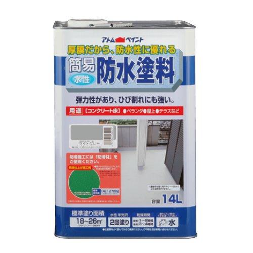 水性簡易防水塗料 14L