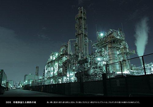 『工場夜景』の4枚目の画像