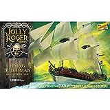 Lindberg - Jolly Roger Series: Flying Dutchman, 1:130 (HL218)