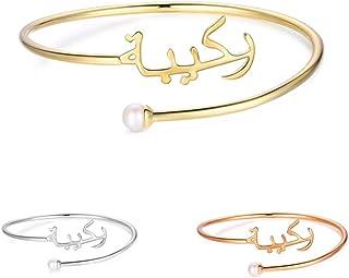 Liebeserklärung arabische Schöne Islamische