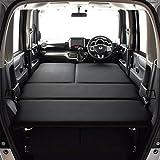 エヌボックス/N-BOX JF1/JF2 C/G/G・L パッケージ/G・ターボLパッケージ/ターボSS パッケージ 専用 フルタイプ ベッドキット ブラックレザー/クッション材20mm N-BOX 車中泊 ベッドキット