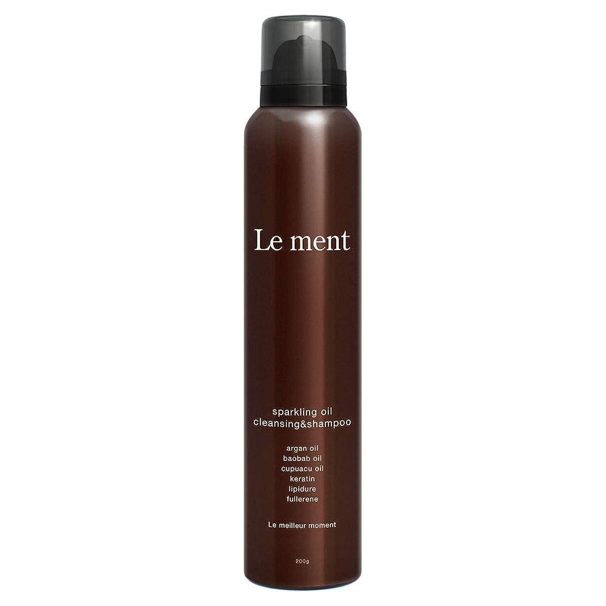 旅客天国私Le ment -sparkling oil cleansing & shampoo -