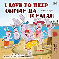 I Love to Help (English Bulgarian Bilingual Book for Kids) (English Bulgarian Bilingual Collection)