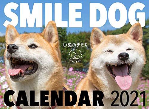 いぬのきもち大判カレンダー2021