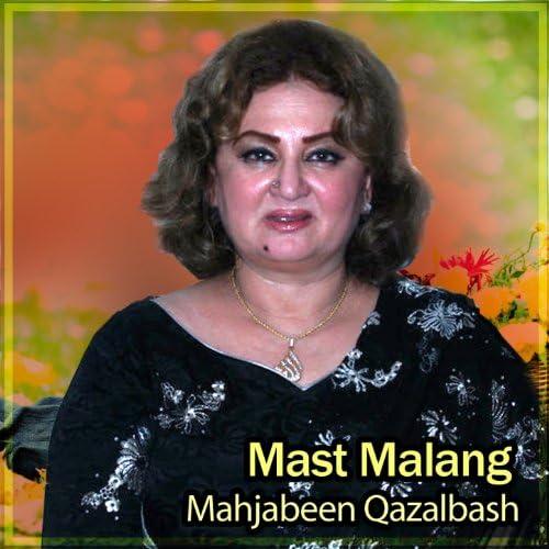 Mahjabeen Qazalbash