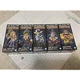 ワンピース ワールドコレクタブルフィギュア 百獣海賊団 2 全5種セット ワーコレ