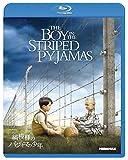 縞模様のパジャマの少年[Blu-ray/ブルーレイ]
