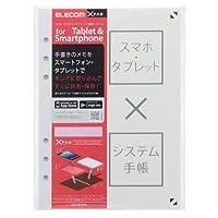 【2013年モデル】ELECOM XPAD(クロスパッド) リフィル A5 点線 ESB-RFA5DT