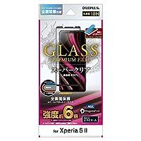 LP-20WX1FGD Xperia 5 II SO-52A/SOG02用 GLASS PREMIU