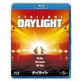 デイライト [Blu-ray]