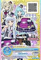 アイカツオンパレード! 第3弾 PR チェックメイトナイトスカート OP03-25