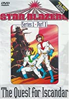 Star Blazers: The Quest for Iscandar - Series One, Part 1 (Episodes 1-5)
