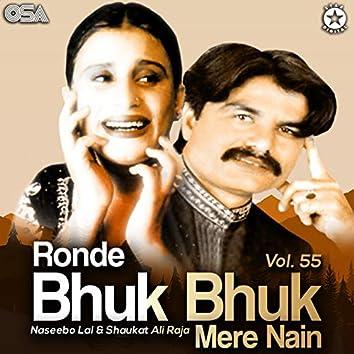 Ronde Bhuk Bhuk Mere Nain, Vol. 55