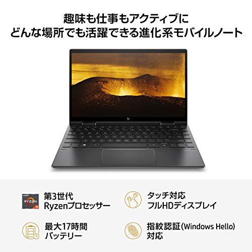 HPノートパソコンHPENVYx3601313.3インチフルHDタッチパネルディスプレイ2in1コンバーチブルタイプAMDRyzen58GBメモリ512GBSSDWPSOffice付き(型番:3N928PA-AAAZ)