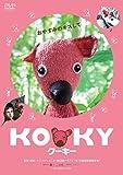 クーキー [DVD] image