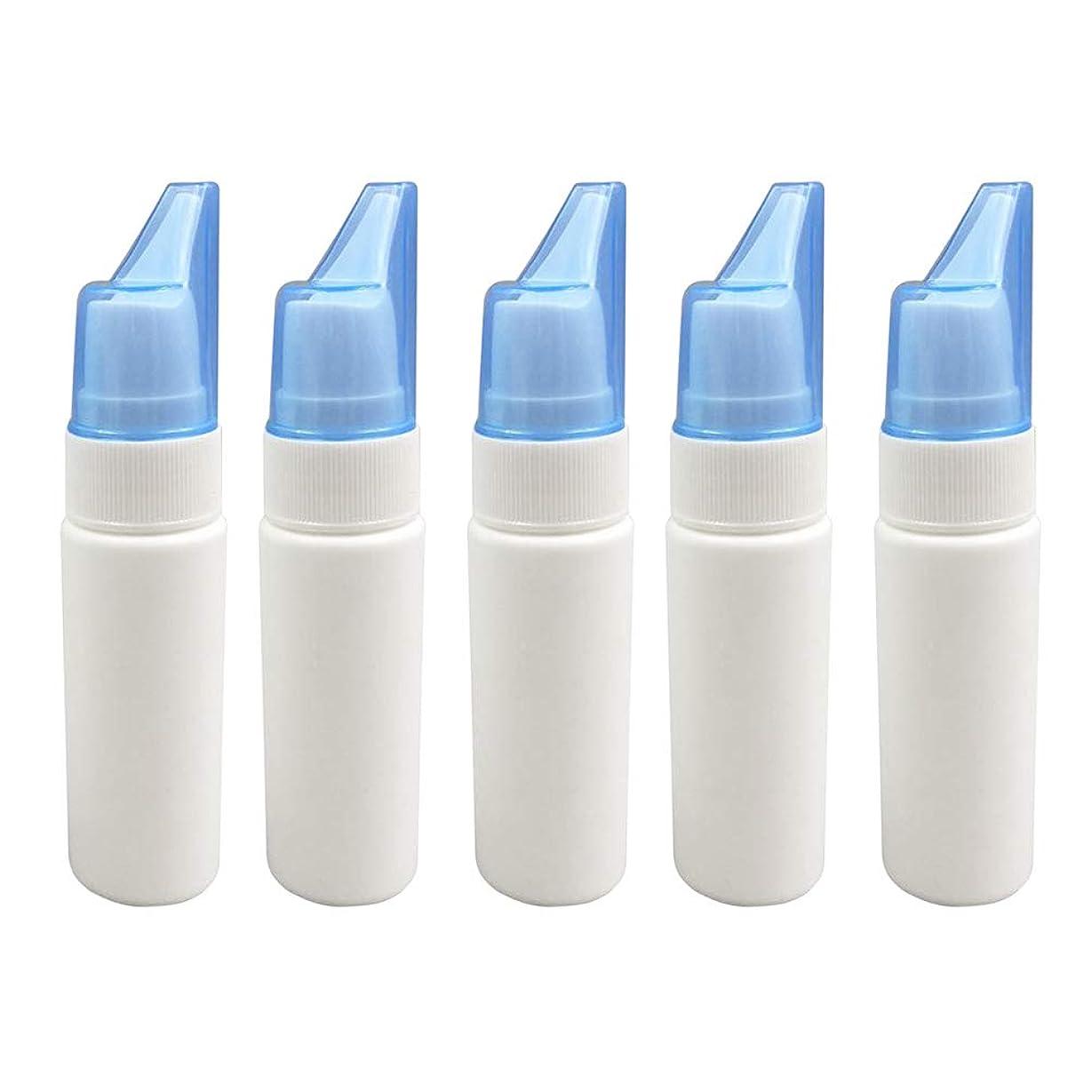 サージ砂のサポートHealifty 5本70ミリリットルポータブル鼻スプレーボトルプラスチック詰め替えファインミストスプレーボトル