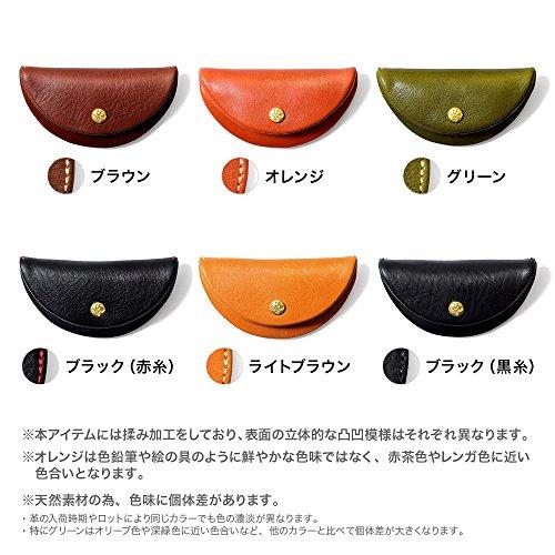 【HUKURO】コインケース-palm-本革栃木レザー(オレンジ)