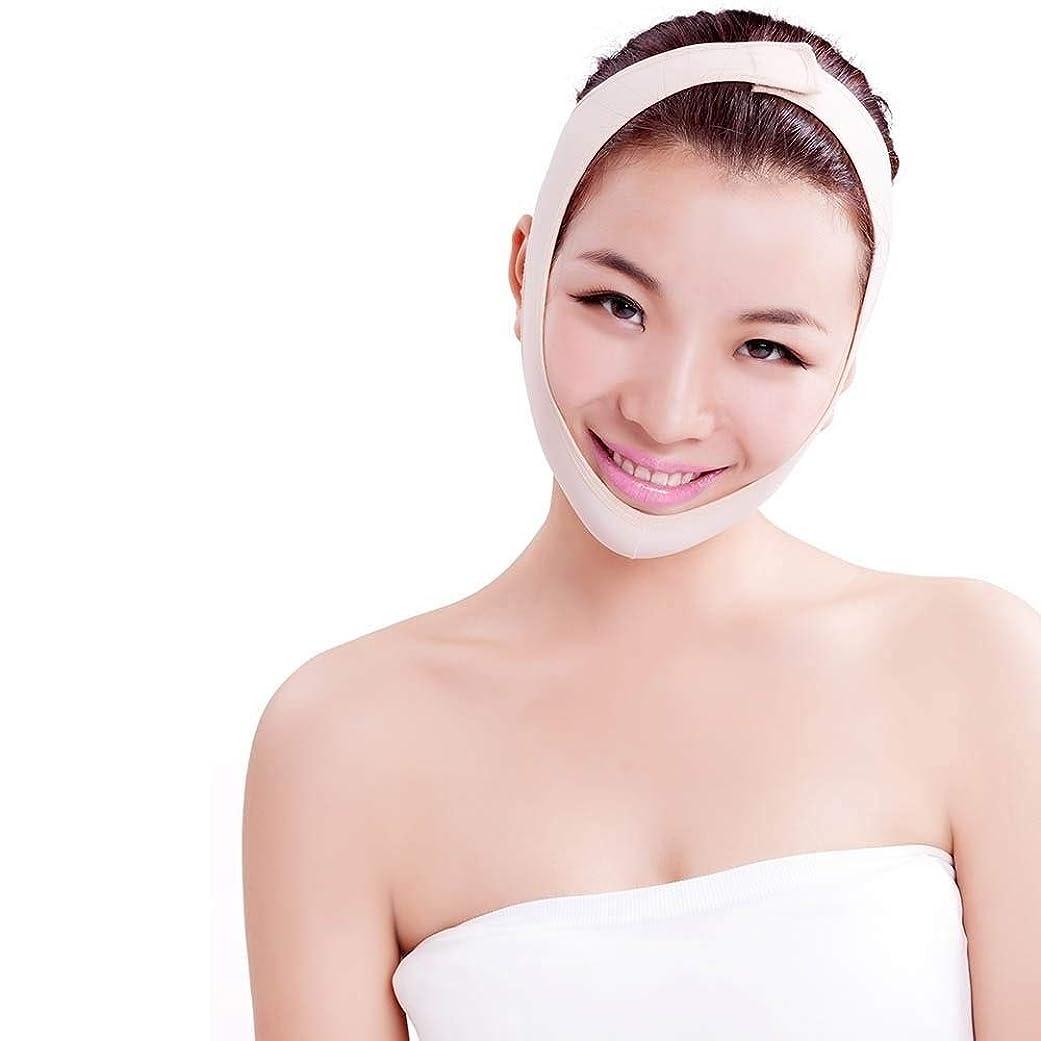 やめる充実に同意するHEMFV 顔のスリミングは、スリムリフトコンパクト顔の皮膚のためのスキン包帯二重あごスリミングベルトを締め、スリミング包帯通気性ひげ二重あごケア減量フェイスベルトマスク (Size : M)