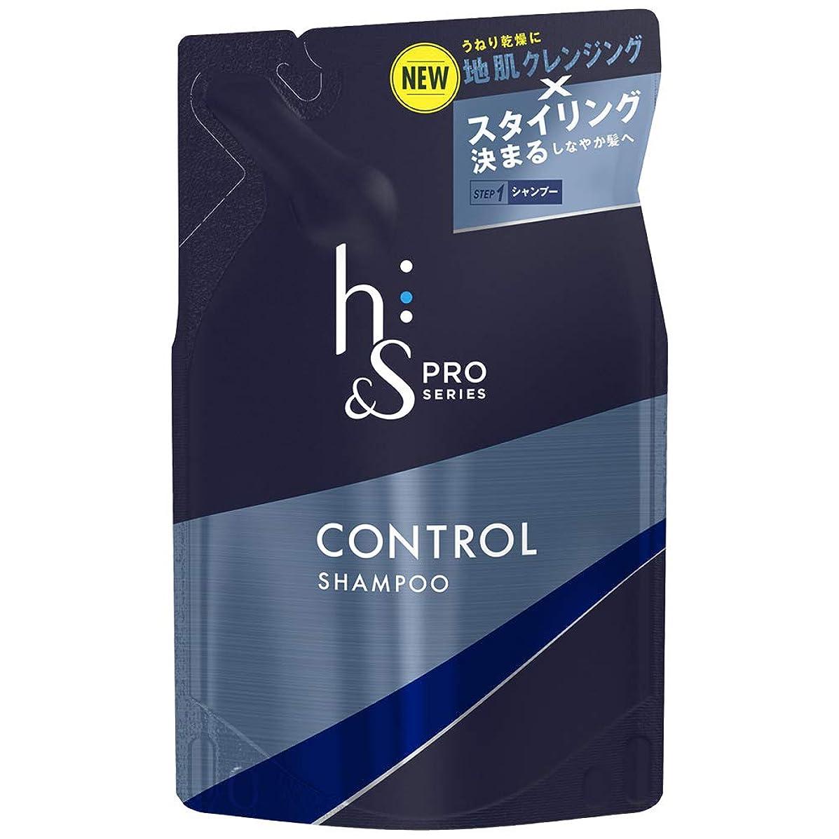 彼恨み端h&s PRO (エイチアンドエス プロ) メンズ シャンプー コントロール 詰め替え (スタイリング重視) 300mL