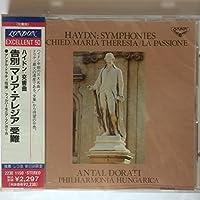 ハイドン:交響曲第45番「告別」・第48番「マリア・テレジア」・第49番「受難」