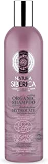 NATURA SIBERICA Certified Organic Shampoo Colour Revival And Shine For Dyed Hair, 400 ml