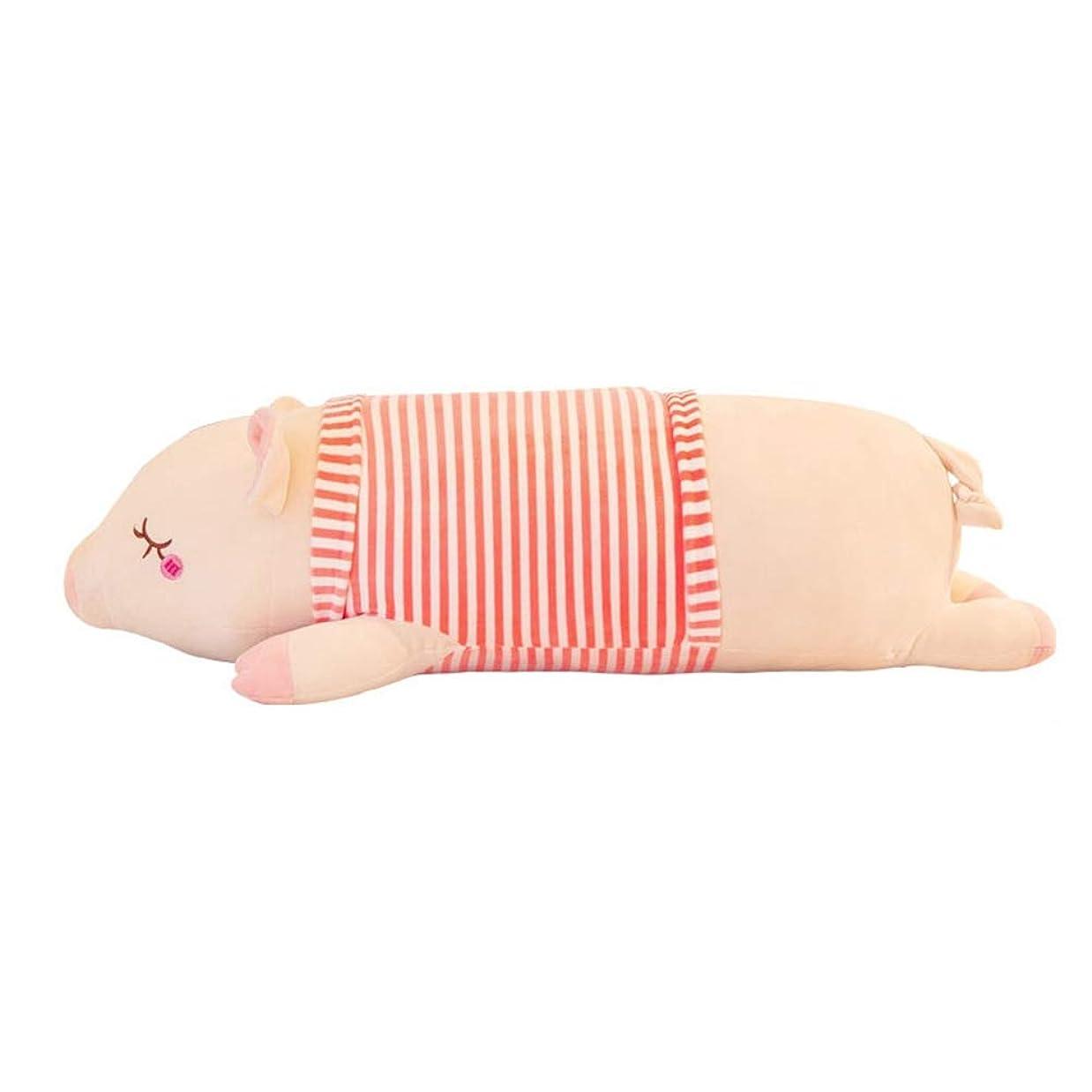 レディシャンプー請願者ブタ 縫い包み ねむねむ pig 抱きまくら 大きいサイズ 可愛い 添い寝 クリスマス 店飾り 超可愛い こども用 キャラクター 置物 お誕生日 豚ぬいぐるみ 背立て 目閉め 女の子 ソフト クッション 50cm