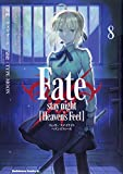 Fate/stay night [Heavens Feel] コミック 1-8巻セット