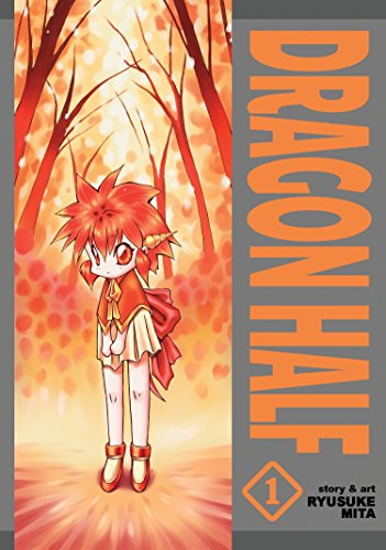 Dragon Half Omnibus Vol. 1 (Dragon Half Omnibus, 1)