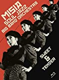 MISIA SOUL JAZZ BIGBAND ORCHESTRA SWEET&TENDER (Blu-ray) - MISIA, MISIA