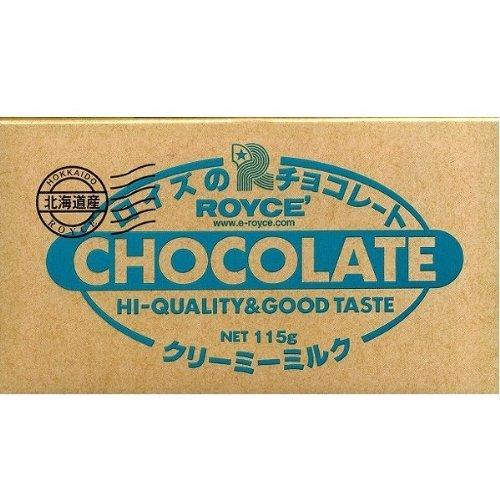 ROYCE'(ロイズ) 板チョコレート クリーミーミルク