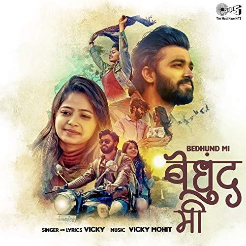 Vicky-Mohit