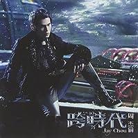 THE ERA(CD+DVD)(ltd.ed.) by JAY CHOU (2011-01-12)
