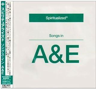 家で人気のあるA&Eの曲ランキングは何ですか