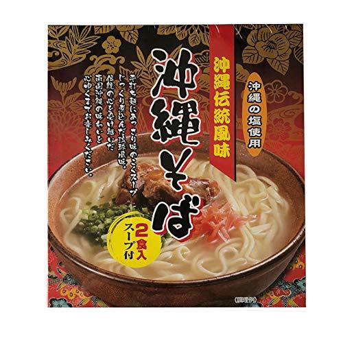 沖縄伝統風味 沖縄そば 80g×2食入スープ付×1箱 南風堂 沖縄の塩使用 平打ち麺 あっさり味のコクスープ 簡単 便利 お土産