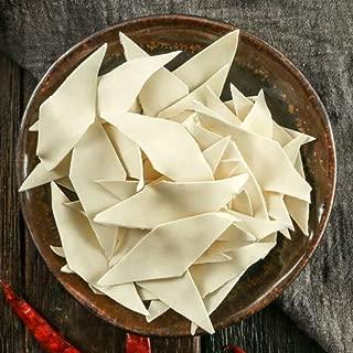 金沙河刀削麺片【5点セット】 刀削麺スライス 麺料理 中華食材 250gx5